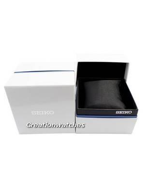Seiko Box