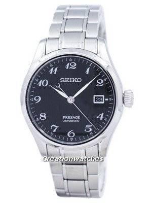 Seiko Presage Automatic Japan Made SPB065 SPB065J1 SPB065J Men's Watch
