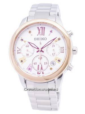 Seiko Lukia Limited Edition SRWZ82 SRWZ82P1 SRWZ82P Chronograph Women's Watch