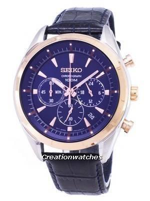 Seiko Chronograph SSB160P SSB160P1 SSB160 Quartz Men's Watch