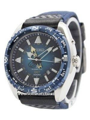 Seiko Prospex Kinetic GMT 100M SUN059 SUN059P1 SUN059P Men's Watch