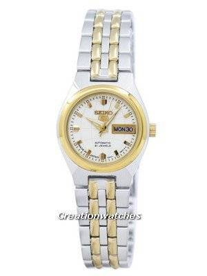 Seiko 5 Automatic Japan Made SYMK44 SYMK44J1 SYMK44J Women's Watch