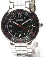 Seiko Dress Automatic SNH029 - Click Image to Close